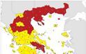 Κορονοϊός: Σε κατάσταση συναγερμού η χώρα με 2056 κρούσματα συνολικά και 839 στη Θεσσαλονίκη – Στα «κόκκινα» οι εντατικές! - Φωτογραφία 2