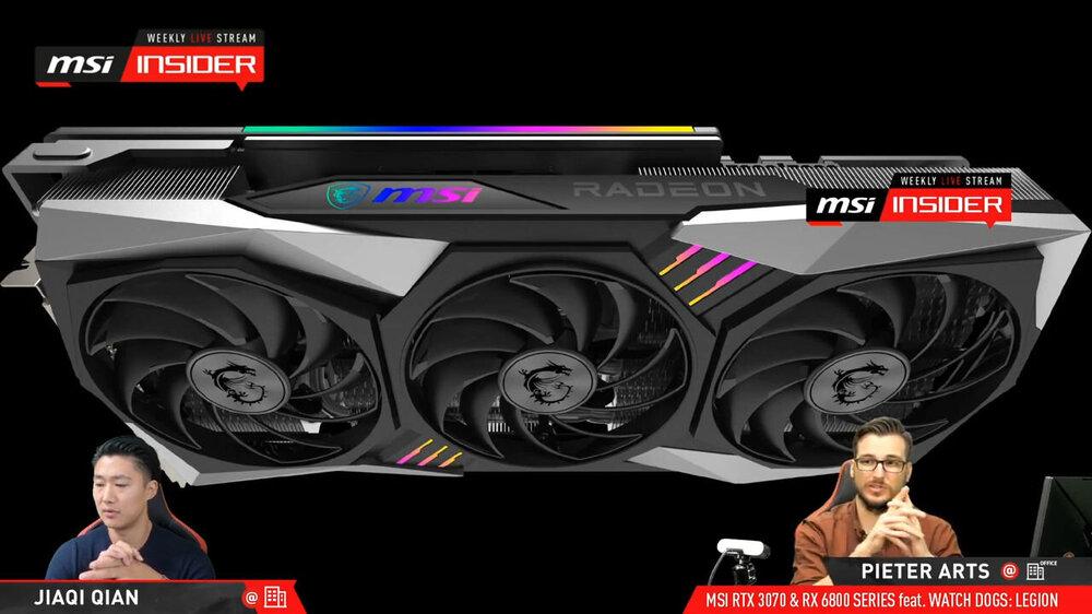 MSI με Radeon RX 6800 XT GAMING X TRIO - Φωτογραφία 1