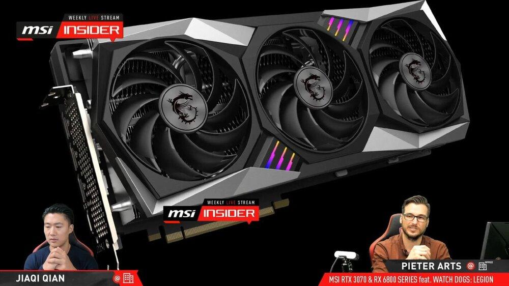 MSI αποκάλυψε την Radeon RX 6800 XT GAMING X TRIO - Φωτογραφία 1