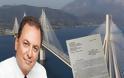 Ευχαριστήρια επιστολή από τον Φώτη Μπρούμο και τον Γαβριήλ Κοκολίνη, προς Σπήλιο Λιβανό.