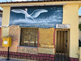 Πιερία: Δούλευε 7 χρόνια και άλλαξε όψη όλο το χωριό! ...Ο Νίκος Σεμιζίδης ανασύρει από τις αναμνήσεις του - Φωτογραφία 1