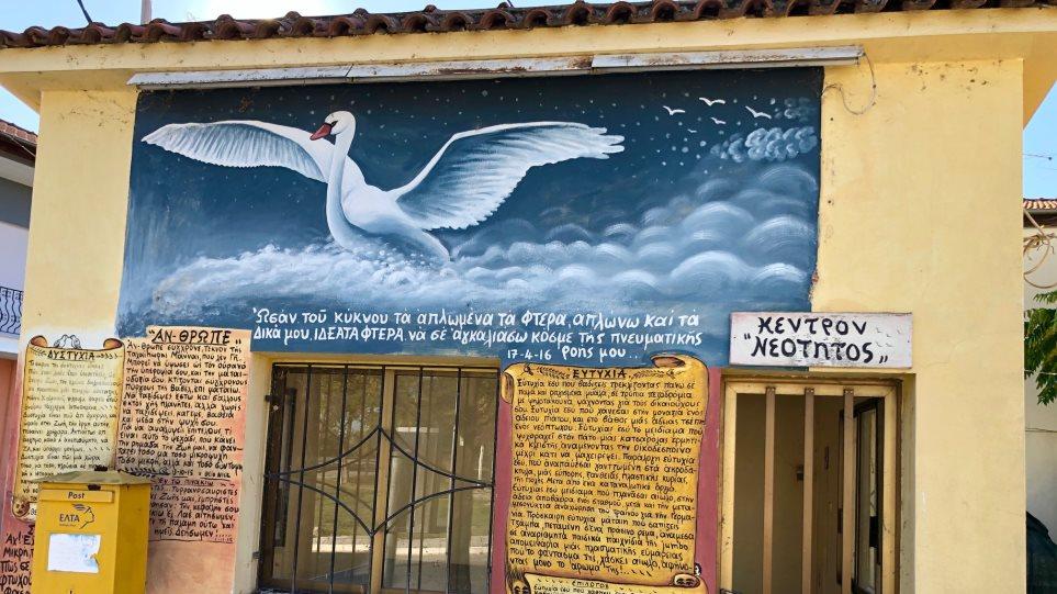 Πιερία: «Γκραφιτάς» ετών 71... μεταμόρφωσε ολόκληρο το χωριό του - Φωτογραφία 1