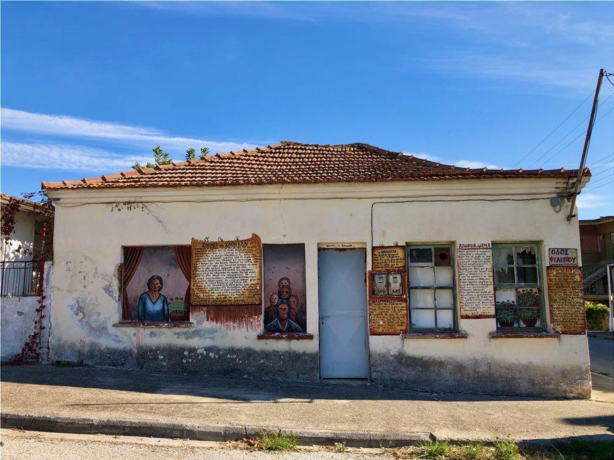 Πιερία: «Γκραφιτάς» ετών 71... μεταμόρφωσε ολόκληρο το χωριό του - Φωτογραφία 7