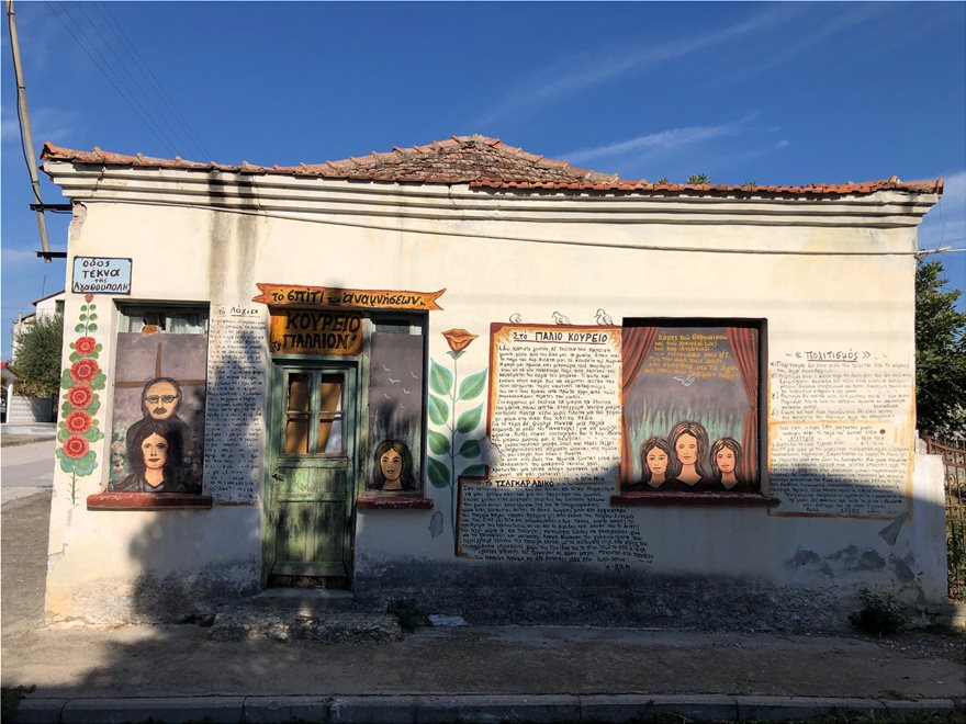 Πιερία: «Γκραφιτάς» ετών 71... μεταμόρφωσε ολόκληρο το χωριό του - Φωτογραφία 8