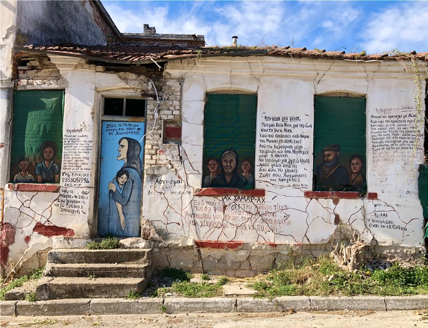 Πιερία: «Γκραφιτάς» ετών 71... μεταμόρφωσε ολόκληρο το χωριό του - Φωτογραφία 9