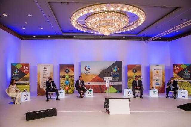 GAIA ΕΠΙΧΕΙΡΕΙΝ: Με επιτυχία ολοκληρώθηκε το 7ο Πανελλήνιο Συνέδριο για την Ανάπτυξη της Ελληνικής Γεωργίας. - Φωτογραφία 1