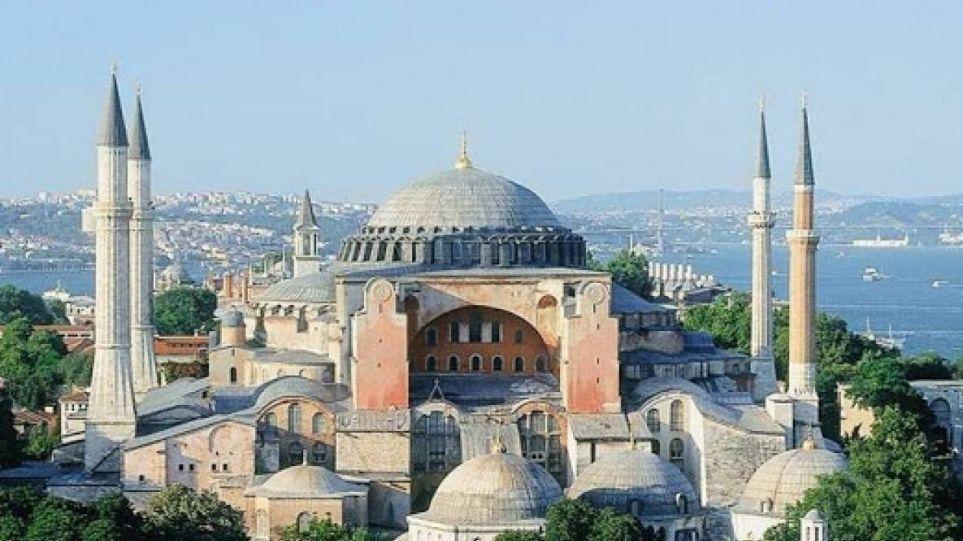 Ορθόδοξοι Χριστιανοί κινούνται νομικά κατά της μετατροπής της Αγίας Σοφίας σε τζαμί - Φωτογραφία 1
