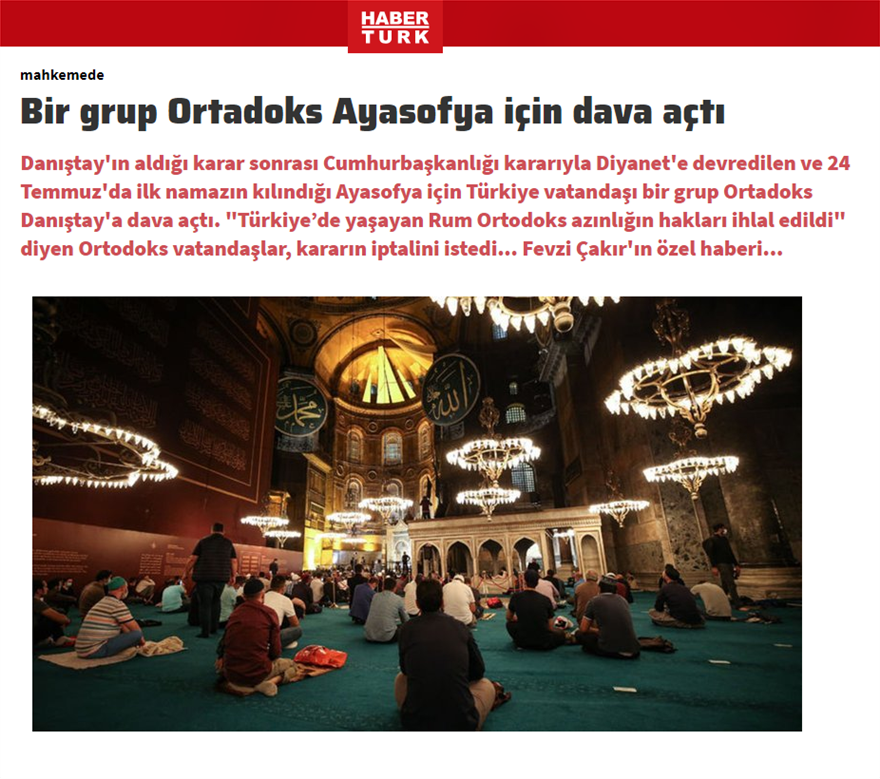 Ορθόδοξοι Χριστιανοί κινούνται νομικά κατά της μετατροπής της Αγίας Σοφίας σε τζαμί - Φωτογραφία 2
