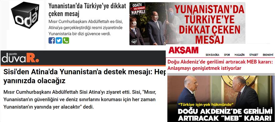 Συνάντηση Μητσοτάκη - Σίσι: Πώς την σχολιάζουν τα τουρκικά ΜΜΕ - Φωτογραφία 2