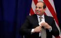 Αλ Σίσι : Η συμφωνία για ΑΟΖ Ελλάδας – Αιγύπτου βασίζεται στο διεθνές Δίκαιο