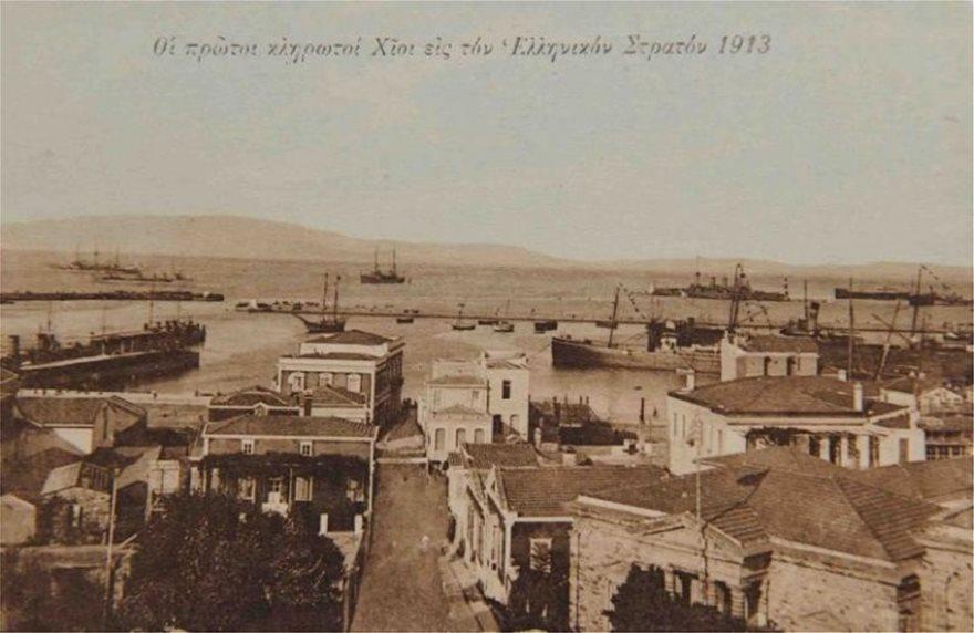 Χίος: 108 χρόνια από την απελευθέρωση του νησιού - Φωτογραφία 4