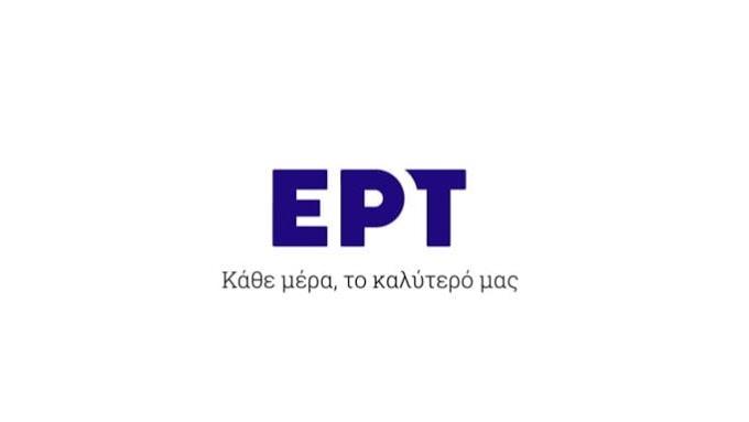 Τα έκτακτα μέτρα της ΕΡΤ για τον κορονοϊό - Φωτογραφία 1