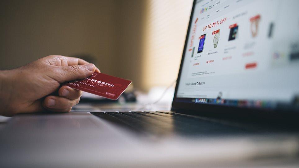 Συνήγορος Καταναλωτή: Τι πρέπει να προσέχουμε στις ηλεκτρονικές μας αγορές - Φωτογραφία 1