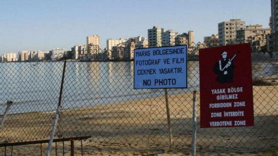 Τουρκική πρόκληση χωρίς προηγούμενο: Σήμερα το κιτς show με πικ νικ στην Αμμόχωστο - Φωτογραφία 1
