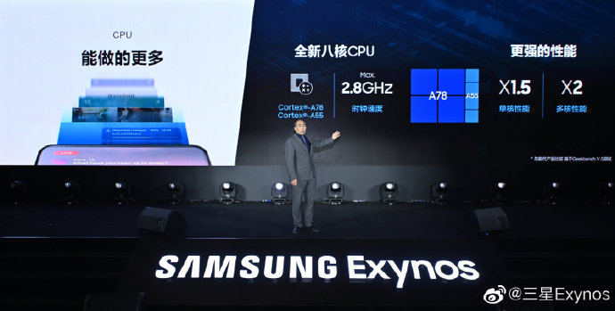 Exynos 1080 είναι το πρώτο chip της Samsung στα 5nm - Φωτογραφία 2