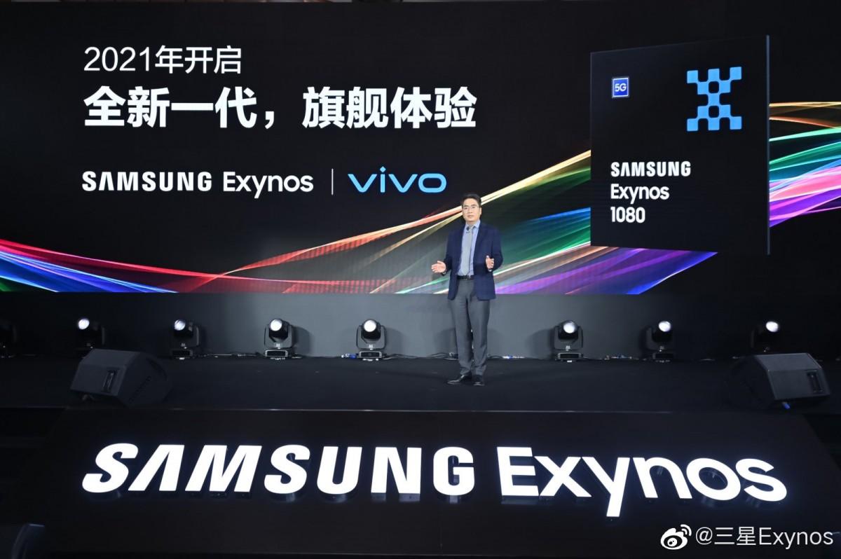 Exynos 1080 είναι το πρώτο chip της Samsung στα 5nm - Φωτογραφία 3