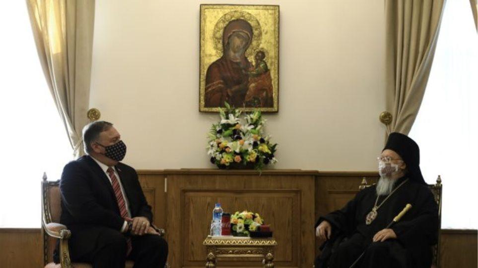 Συνάντηση Πομπέο - Βαρθολομαίου: «Bασικός εταίρος το Οικουμενικό Πατριαρχείο» - Φωτογραφία 1