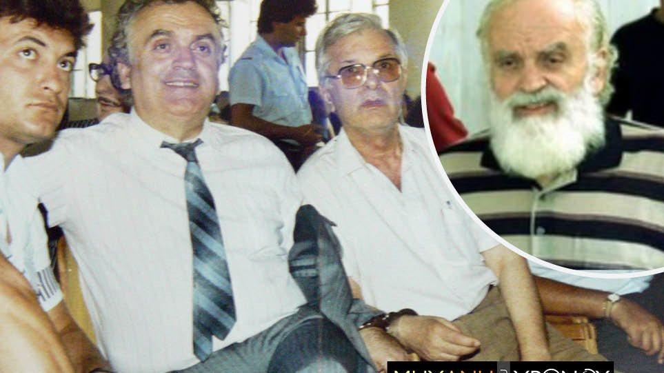 Πέθανε ο Χρήστος Παπαδόπουλος της Εταιρείας Δολοφόνων - Σκότωνε ηλικιωμένους για τις περιουσίες τους - Φωτογραφία 1