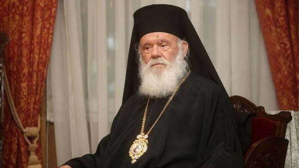 Ανέβασε 38 πυρετό ο Αρχιεπίσκοπος - Φωτογραφία 1