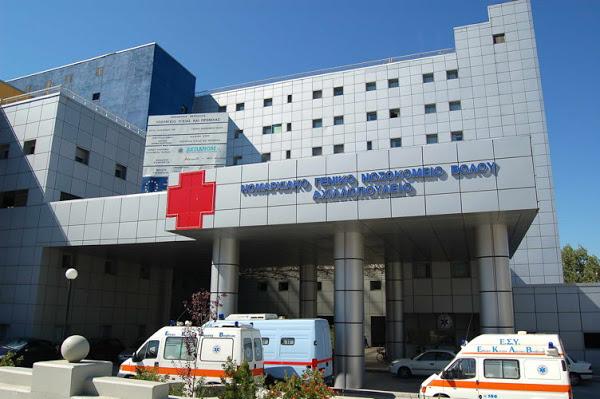 Τι απαντά η διοίκηση του νοσοκομείου του Βόλου για τους σάκους με νεκρούς - Φωτογραφία 1