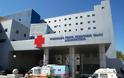 Τι απαντά η διοίκηση του νοσοκομείου του Βόλου για τους σάκους με νεκρούς