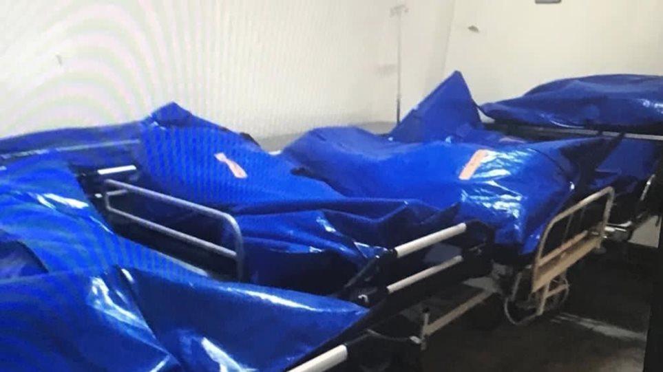 Σοροί νεκρών σε σακούλες εκτός ψυγείων στο νοσοκομείο Βόλου - Φωτογραφία 1