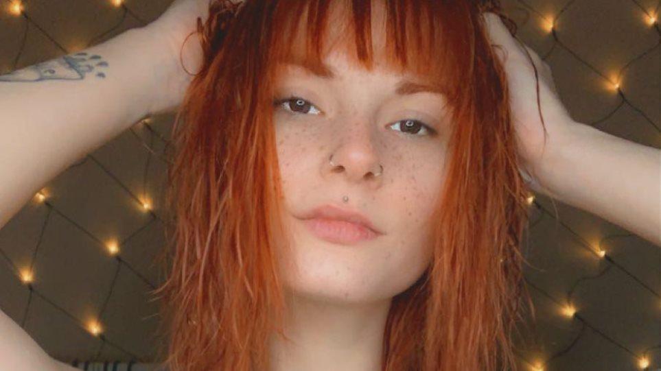 Σοκ στο Βέλγιο από την αυτοκτονία 24χρονης που δεν άντεξε το lockdown - Φωτογραφία 1