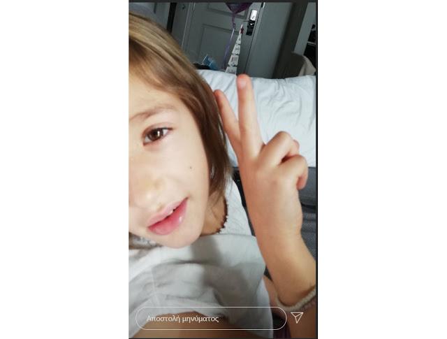 Πρεζεράκου: Η νέα φωτογραφία της Αναστασίας από το νοσοκομείο - Φωτογραφία 2