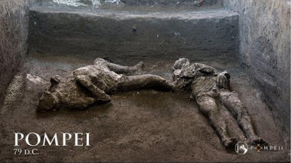 Πομπηία: Βρήκαν τα λείψανα ενός πλούσιου και ενός σκλάβου που «σκότωσε» o Βεζούβιος - Φωτογραφία 2