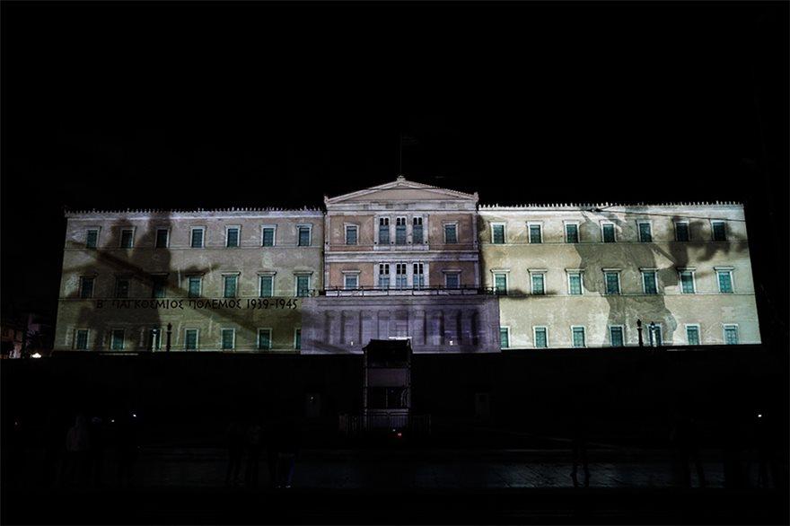 Οι εντυπωσιακές εικόνες για τις Ένοπλες Δυνάμεις στην πρόσοψη της Βουλής - Φωτογραφία 3