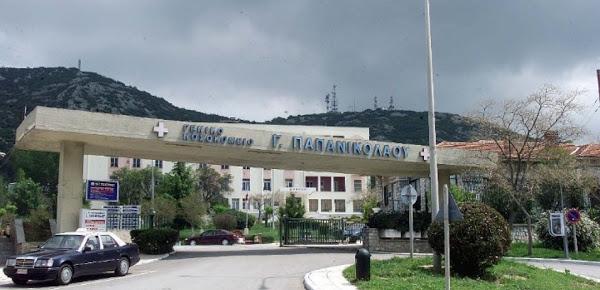 Καπραβέλος: Η Επιτροπή των επιστημόνων, μας κατέστρεψε. Ασθενείς με κοροναϊό κάβουν βόλτες - Φωτογραφία 1
