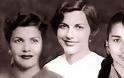 Αδερφές Mirabal: Σαν σήμερα δολοφονήθηκαν οι «Πεταλούδες» που αγωνίστηκαν ενάντια στη δικτατορία
