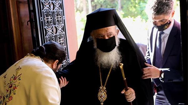 Η θεραπευτική αγωγή που έλαβε ο Αρχιεπίσκοπος - Φωτογραφία 1