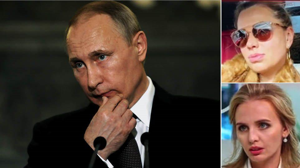 Πούτιν: Η κρυφή εξώγαμη κόρη με πρώην καθαρίστρια και νυν... εκατομμυριούχο - Φωτογραφία 1