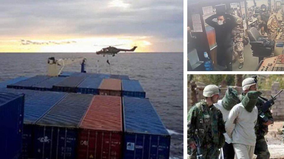 Χαστούκι» για την τουρκική υπεροψία ήταν η νηοψία στο φορτηγό πλοίο - Φωτογραφία 1