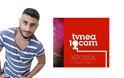 12 χρόνια ζωής συμπληρώνει σήμερα το TVNEA.com !