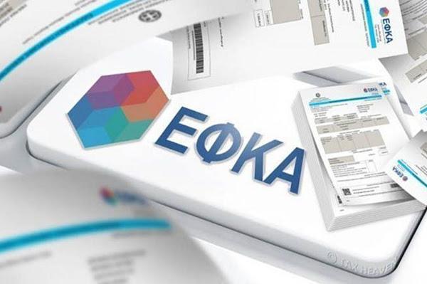 Τι ισχύει από τον ΕΦΚΑ για αναρρωτική άδεια εργαζομένων που νοσούν από κοροναϊό - Φωτογραφία 1