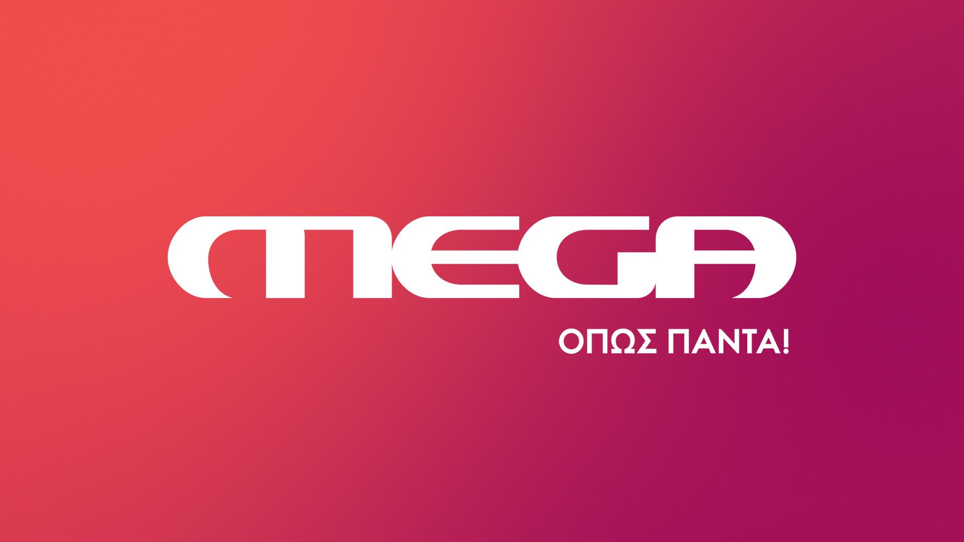 MEGA: Ακολουθεί το μοντέλο ΑΝΤ1 στην ενημέρωση - Φωτογραφία 1