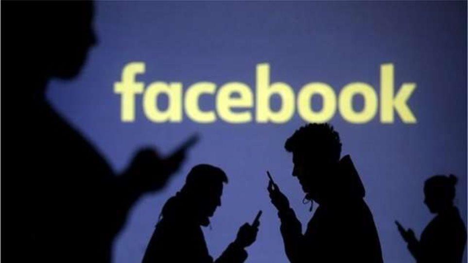 Υπουργείο Δικαιοσύνης ΗΠΑ κατά Facebook: Αδικείτε τους Αμερικανούς εργαζόμενους - Φωτογραφία 1