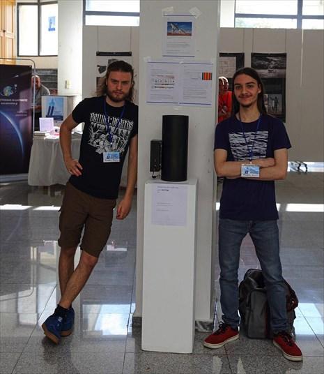 Δύο φοιτητές κατέγραψαν την πρώτη ραδιο-εικόνα στην Ελλάδα - Φωτογραφία 2