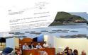 ΠΟΑΥ: Πρόταση για την άρση του αδιεξόδου από τους Δημοτικούς Συμβούλους, Λαϊνα κων/νος-Ντίνο Απόστολος.