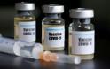 Δύο εργαζόμενοι στο Βρετανικό σύστημα υγείας χρειάστηκε να νοσηλευτούν με αλλεργική αντίδραση στο εμβόλιο