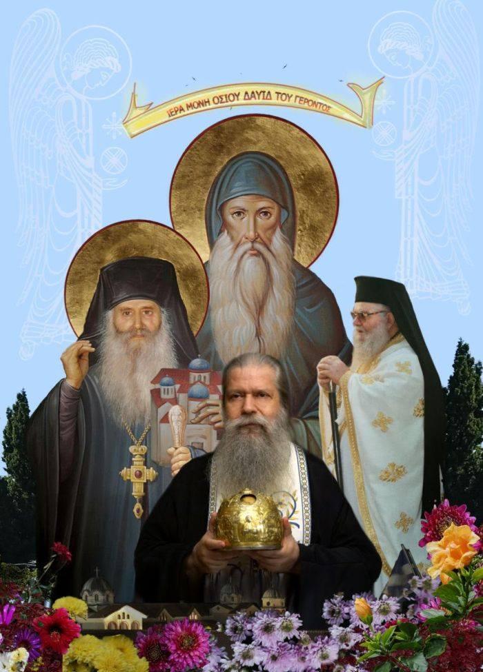 Ο Ηγούμενος της Μονής Οσίου Δαυίδ Αρχιμ. Γαβριήλ, ομιλεί για τον Άγιο Ιάκωβο Τσαλίκη - Φωτογραφία 1