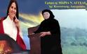ΜΑΡΙΑ Ν. ΑΓΓΕΛΗ: Καλλιόπη  Μαυρογιώργου -  Νικήτα. -«Μπιζέρισα και δείλιασα να τραγουδάω το χάρο…».