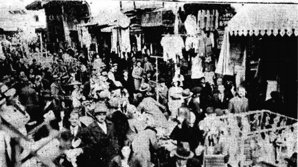 Χριστούγεννα στην αγορά του 1932 - Φωτογραφία 1