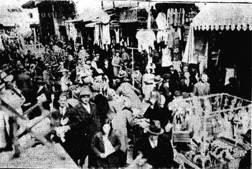 Χριστούγεννα στην αγορά του 1932 - Φωτογραφία 3