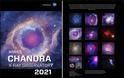 Ημερολόγιο 2021 από το διαστημικό τηλεσκόπιο Chandra της NASA