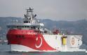 Το Oruc Reis επιστρέφει στην Ανατολική Μεσόγειο για έρευνες ως ...τις 21 Ιουνίου
