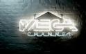 MEGA: Πυρετός προετοιμασίας για το εορταστικό show
