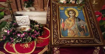 Λόγος επαινετικός στον Άγιο Πρωτομάρτυρα Στέφανο - Αγίου Πρόκλου, πατριάρχου Κωνσταντινουπόλεως - Φωτογραφία 1